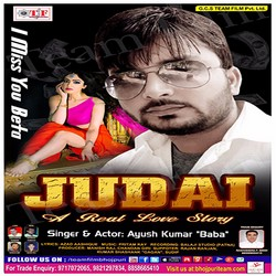 Judai A Real Love Story songs