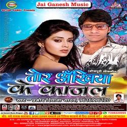 Tor Akhiya Ke Kajal songs
