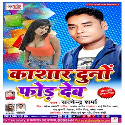 Kashar Duno For Deb songs