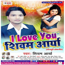 I Love U Shivam Aarya songs