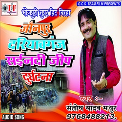 Jaunpur Dariya Gang Sainadi Jeep Durghatna