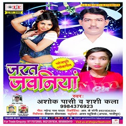 Jarat Jawaniya songs