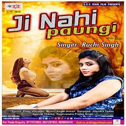 Ji Nahi Paungi songs