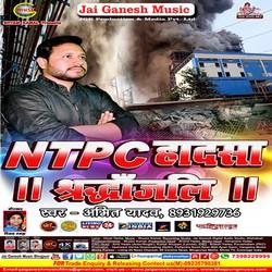 Ntpc Hadsa Shradhanjali songs