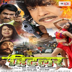 Listen to Tohari Pritiya Ke songs from Hitlar