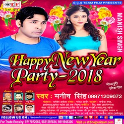 Happy New Year Party 2018 songs
