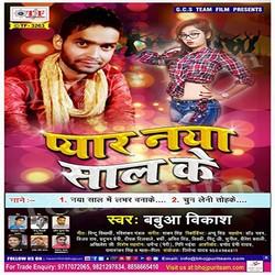 Pyar Naya Saal Ke songs