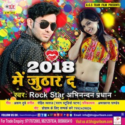 2018 Me Juthar Da songs
