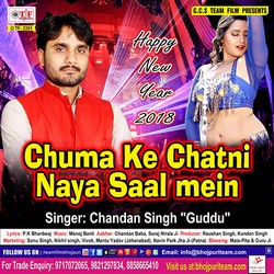 Chumma Ke Chatani Naya Saal Me songs