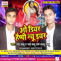 O Dear Haapy New Year songs