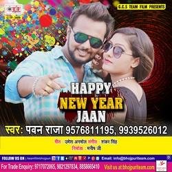 Happy New Year Jaan songs