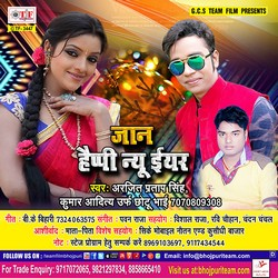Jaan Happy New Year songs