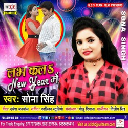Love Kala New Year Me songs