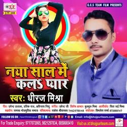 Naya Saal Me Kala Pyar songs