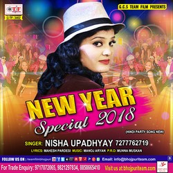 New Year Special 2018 songs
