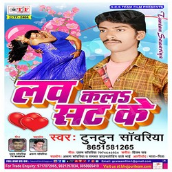 Love Kala Sat Ke songs