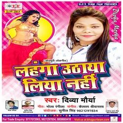 Lahanga Uthaya Liya Nahi songs