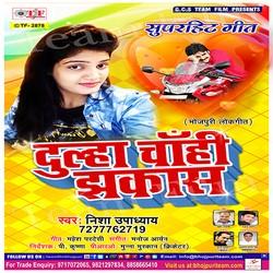 Dulha Chahi Jhakkas songs