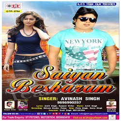 Saiyan Besharam songs