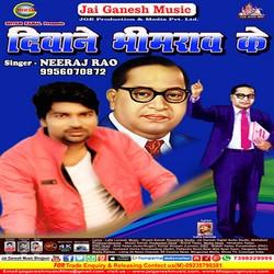 Diwane Bhimrao Ke songs