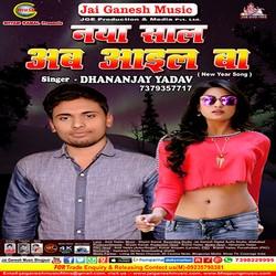 Naya Saal Aab Aail Ba songs