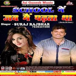 School Me Jab Mai Padhata Tha songs
