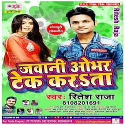 Jawani Overtek Karata songs