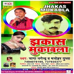 Jhakaas Mukabala songs