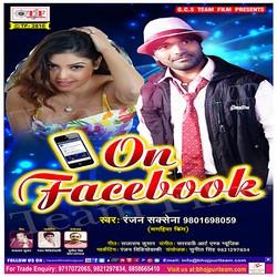 On Facebook songs