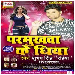 Parmukhawa Ke Dhiya songs