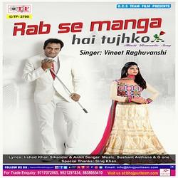 Rabse Manga Hai Tujhako songs