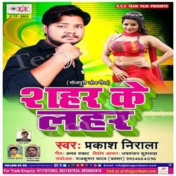 Shahar Ke Lahar songs