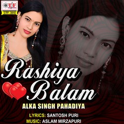 Rashiya Balam songs