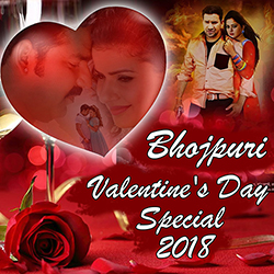 Listen to Muh Pe Paani Chahi songs from Bhojpuri Valentines Day Special