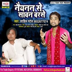 Nainan Se Saavan Barshe songs