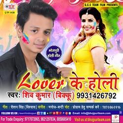 Lover Ke Holi songs
