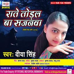Rate Todal Ba Sajanwa songs