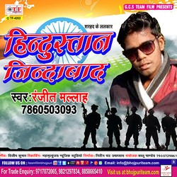 Hindustan Jindabad songs