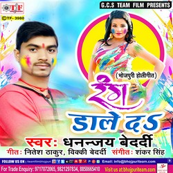 Rang Daaleda songs