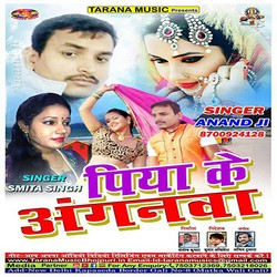Piya Ke Anganwa songs