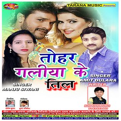 Tohar Galiya Ke Til songs