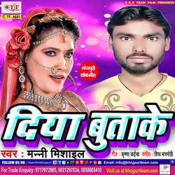 Diya Butake songs