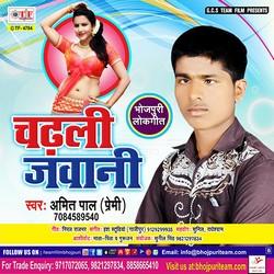 Chadhali Jawani songs
