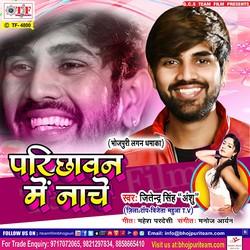Parichhawan Me Nache songs