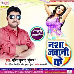 Nasha Jawani Ke songs