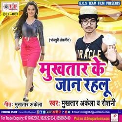 Mukhtar Ke Jaan Rahalu songs