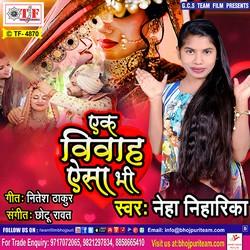 Ek Vivah Aisa Bhi songs