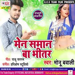 Main Saman Ba Bhitar songs