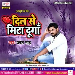 Dil Se Mita Dunga songs