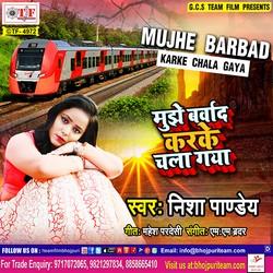 Mujhe Barbad Kar Ke Chala Gaya songs